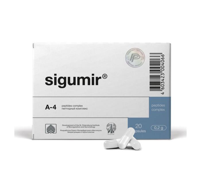 Сигумир N20 — пептиды хрящей (А-4)