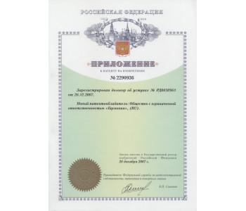 Тестолутен N60 — семенники