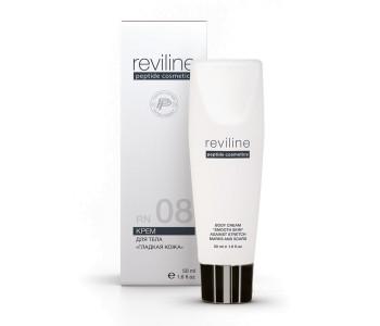 Крем Гладкая кожа против растяжек и рубцов RN08