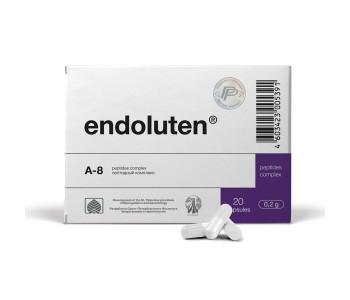 Эндолутен N20 — пептиды эпифиза A-8! Бесплатная доставка по Москве и МО!