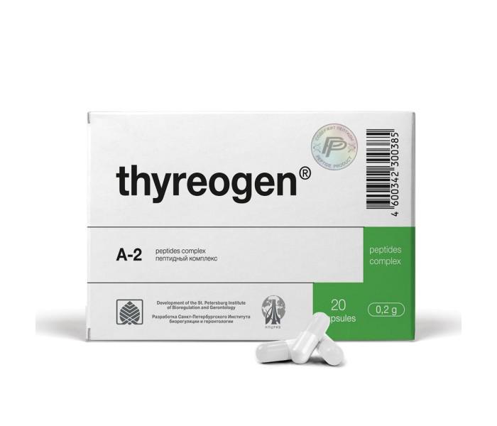Тиреоген N20 — щитовидная железа