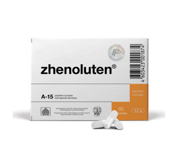 Женолутен N60 — пептиды яичников (А-15)